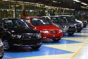رکود در بازار خودرو/ نرخ جدید  انواع خودروهای داخلی اعلام شد+ جدول