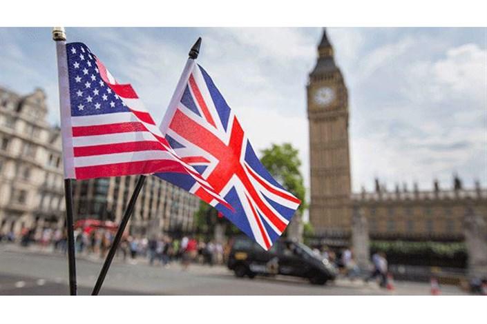 امریکا و انگلیس