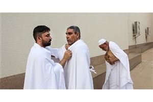 اولین گروه زائران ایرانی امروز مُحرم میشوند