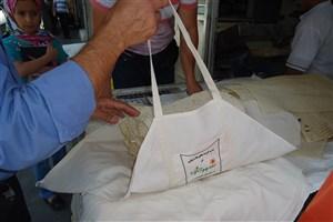 همراهی  تهرانی ها برای روز بدون پلاستیک