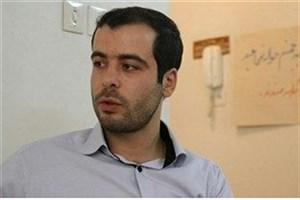 بلاتکلیفی داوطلبان با حذف ناگهانی رشتههای کارشناسی ارشد دانشگاه صداوسیما
