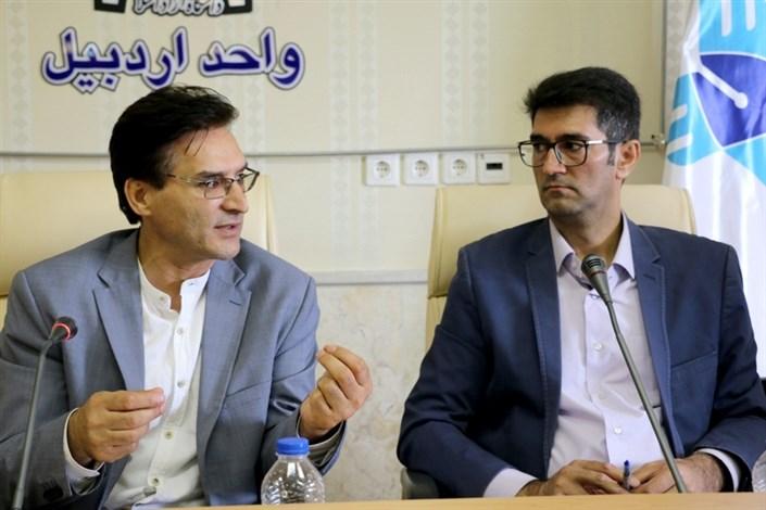 جلسهی بررسی روند تکمیل اطلاعات استادان علوم انسانی و هنر  در واحد اردبیل
