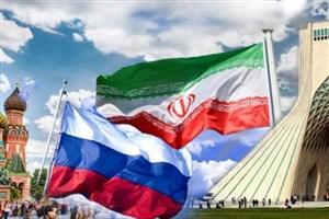 راه اندازی صندوق مشترک تامین مالی همکاریهای فناورانه میان ایران و روسیه راه اندازی می شود