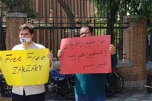 دانشجویان ایرانی به حمایت از رهبر شیعیان نیجریه برخاستند