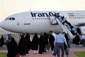 آغاز اعزام کاروانهای مدینه دوم از فرودگاه اصفهان