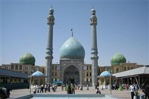 تدارک جمکران برای آخر هفته منتظران/ اقامه عزای شهادت امام باقر(ع)