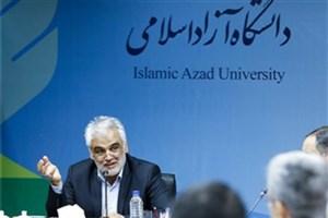 اولین جلسه کمیسیون انتشارات علمی دانشگاه آزاد اسلامی برگزار شد