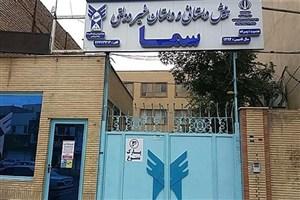 آغاز فعالیت مدارس جدید سما دانشگاه آزاد اسلامی واحد ورامین ـ پیشوا