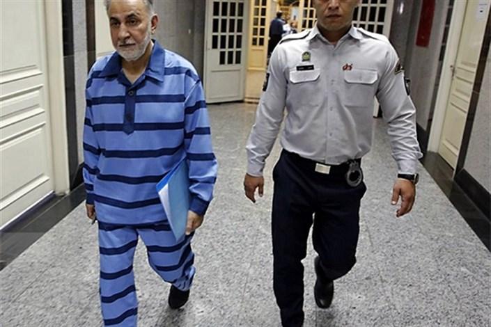 دومین دادگاه محمد علی نجفی