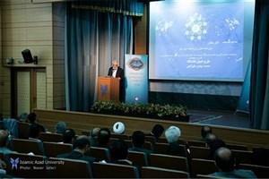 اجلاس سراسری رؤسای دانشکدههای علوم انسانی و هنر دانشگاه آزاد اسلامی برگزار شد