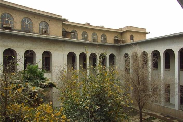 ساماندهی بنای تاریخی  دانشکده سه گوش اهواز