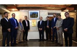 آیین پلاک کوبی منزل استاد خط شکسته ایران برگزار شد