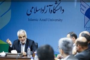دانشگاه آزاد اسلامی می خواهد زبان علمی فارسی را توسعه دهد