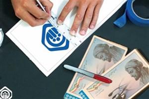امکان پرداخت خلاء سوابق بیمهای وجود ندارد/پرداخت حق بیمه از زمان عقد قرارداد اماکن پذیر است