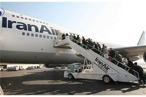 فرود اضطراری هواپیمای حاجیان گلستان در تهران