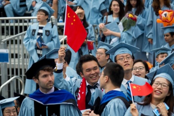 دانشجویان چینی