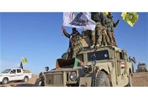 حمله به الحشد الشعبی، تجاوز به حاکمیت عراق است