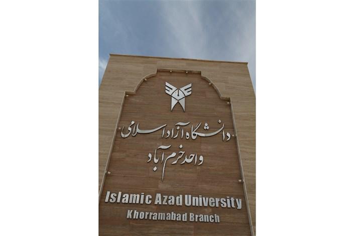 دانشگاه آزاد اسلامی واحد خرم آباد  در 38 رشته در مقطع کارشناسی ارشد دانشجو می پذیرد