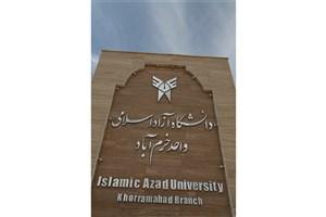 دانشگاه آزاد اسلامی واحد خرم آباد در 38  رشته دانشجوی ارشد میپذیرد