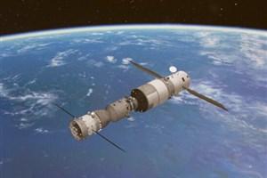 آزمایشگاه فضایی چین در اتمسفر سوخت