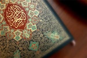 رقابت ۱۵۵ قاری و حافظ قرآن در مسابقات قرآن استان تهران/ معرفی داوران