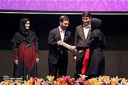 هشتمین جشنواره ملی ارتباطات و فناوری اطلاعات