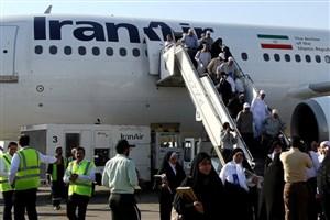 ورود بیش از 39 هزار زائر به عربستان تا این لحظه