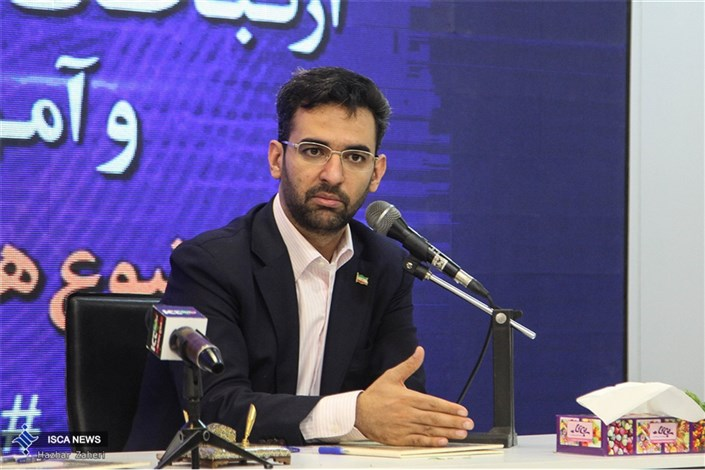 وزیر ارتباطات: تمام مدارس کشور تا پایان سال به شبکه ملی اطلاعات متصل میشوند