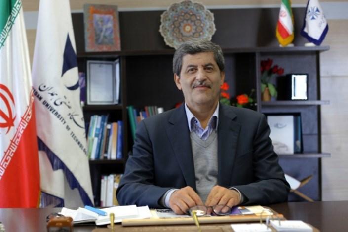 محمود نیلی همدان