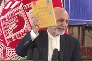 تجلیل  رییسجمهور افغانستان از 3 نویسنده و ادیب ایرانی