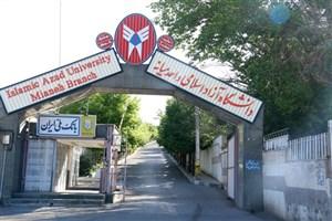 پذیرش دانشجو در33 رشته تحصیلی کارشناسی ارشد دانشگاه آزاد اسلامی میانه