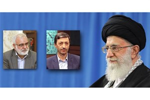 رهبر انقلاب رؤسای بنیاد مستضعفان و کمیته امداد امام خمینی را منصوب کردند