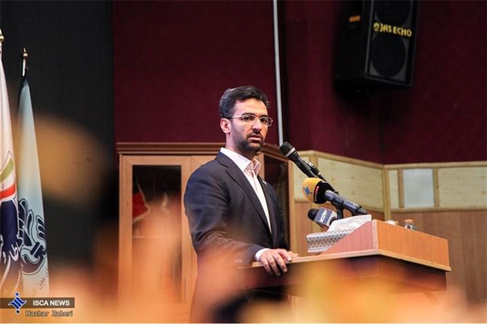 وزیر ارتباطات: باید به «کیفیت» اهتمام داشته باشیم چون «حقالناس» است