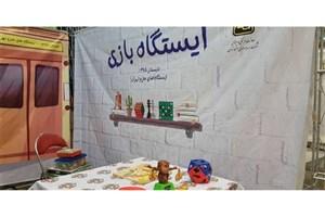 متروی  تهران میزبان  اجرای برنامههای تابستانی