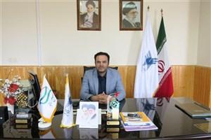 دانشگاه آزاد اسلامی واحد رامسر در 9 رشته کارشناسی ارشد دانشجو میپذیرد