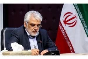 آییننامه اجرایی مراکز خدمات و شبکههای آزمایشگاهی و تحقیقاتی دانشگاه آزاد اسلامی ابلاغ شد