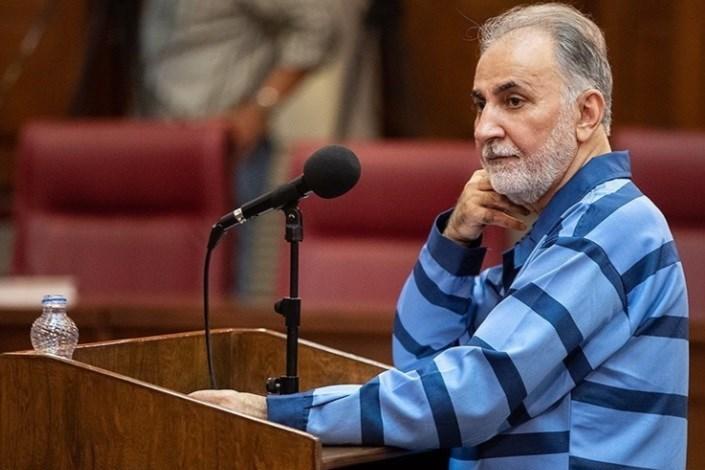 سومین جلسه دادگاه میترا استاد