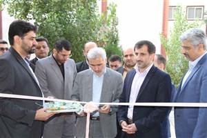 افتتاح مرکز مدیریت مهارت آموزی و مشاوره شغلی در واحد ساری