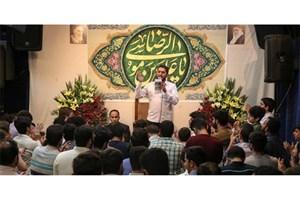 اعزام ۱۶۰ زائر اولی به پابوسی امام رضا (ع) به همت یک هیأت