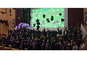 جشن فارغ التحصیلی دانشجویان حقوق دانشگاه آزاد اسلامی بابل برگزار شد