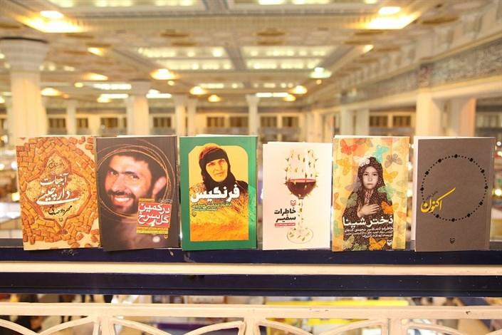 پرفروش ترین های کتاب