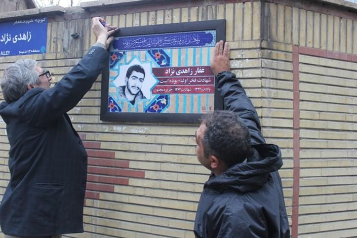 نصب تمثال شهدا سر در کوچههای شهر تهران