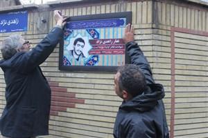 نذر فرهنگی نصب تمثال شهدا سر در کوچههای  تهران