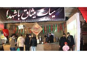 حمایت هیأت «میثاق با شهدا» از تولیدات ایرانی ـ اسلامی