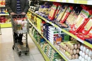 بیتدبیری دولت در حل مسائل داخلی/ توزیع کالای ارزان حق مردم است