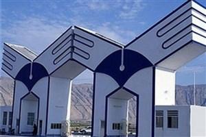 مرکز رشد واحد تهران مرکزی مهرماه سالجاری افتتاح میشود