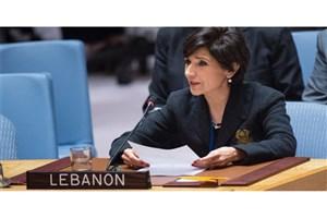 لبنان: «اسرائیل» صلح و زیرساختهای ما را به صورت مستقیم تهدید میکند