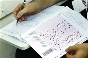 برگزاری آزمون پایان ترم تعیین سطح کلاسهای زبان انگلیسی واحد الکترونیکی