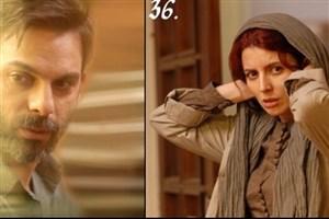 لیلا حاتمی و پیمان معادی در میان برترین بازیگران سینمای جهان