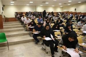 قبولی ۲۱ نفر از فارغالتحصیلان دانشگاه آزاد اسلامی اردبیل در آزمون دستیاری ۹۸